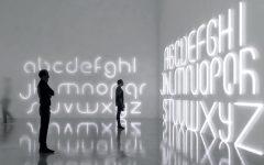 NEW Contemporary Lighting Designs