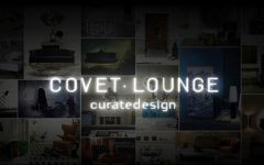 Covet Lounge Contemporary Furniture for Every Interior Designer's Taste Contemporary Furniture Covet Lounge: Contemporary Furniture for Every Design Lover's Taste Contemporary Furniture for Every Interior Designer   s Taste 240x150