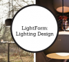 LightForm- Creating a Clean Well Lighted Place To Suit Your Home clean well lighted place LightForm: Creating a Clean Well Lighted Place To Suit Your Home LightForm Creating a Clean Well Lighted Place To Suit Your Home 100x90