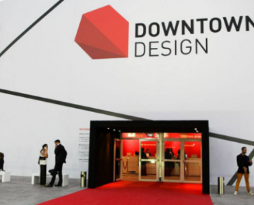 Downtown Design Dubai: Design As A Global Solution